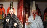 Spiriti e Demoni Orientali ( Cina e giappone) 20090906134950-1373906425
