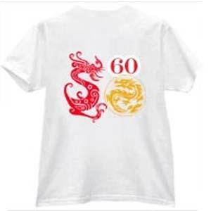 国庆文化衫