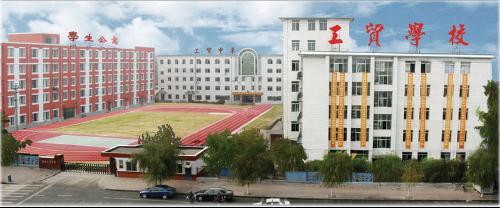 吉林工贸学校图片