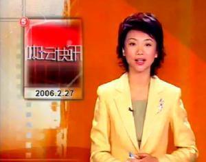 体坛快讯主持人孙燕_体坛快讯 - 搜狗百科