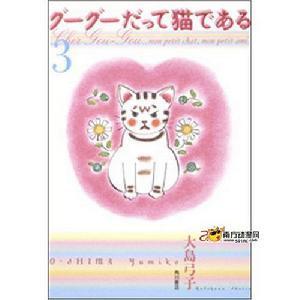 日本少女漫画 - 搜狗百科