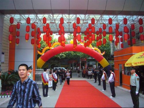 重庆市万州区第二高级中学-+搜搜高中百科电路物理图片