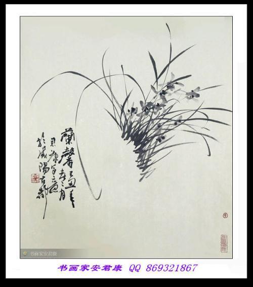 水墨兰花画法步骤