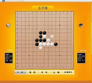 《领先五子棋》图片