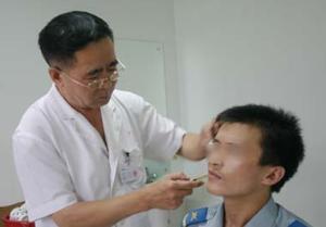 北京军区总医院门诊部面瘫治疗室
