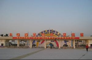 汕头蓝水星方特乐园