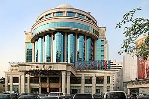 上海蓝天宾馆几星级