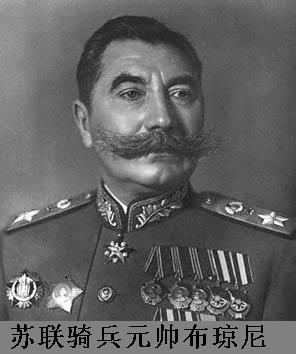铁木辛哥_谢苗·米哈依洛维奇·布琼尼