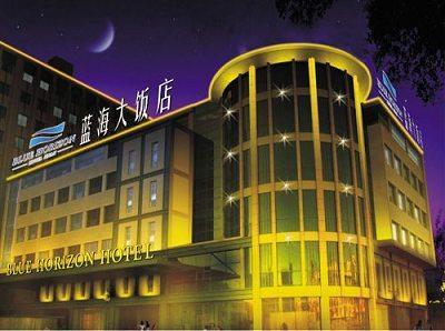 青岛蓝海大酒店