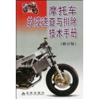 川崎en250型摩托车不能启动