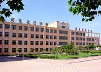 天津市城市职业学院河东分院