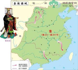 秦朝时期地图全图