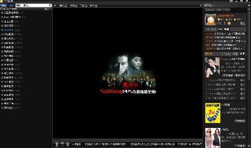 pps网页游戏大厅_PPs(网络电视软件) - 搜狗百科