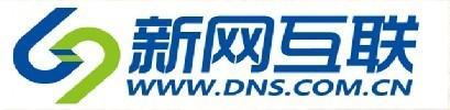 北京新网互联科技_新网互联