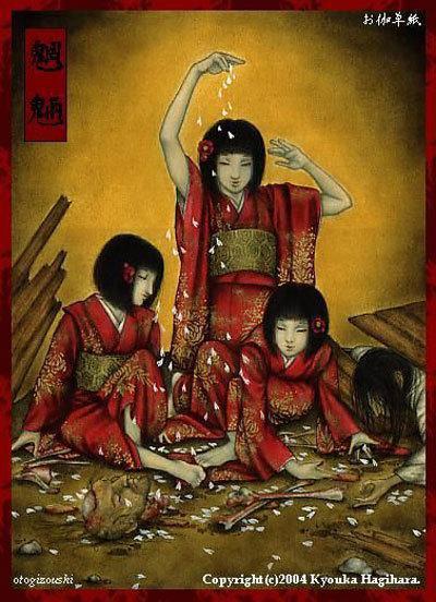 魑魅魍魉chī mèi wǎng liǎng