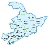 东北三省-+搜搜百科