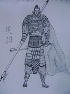 后来,刘邦和项羽争夺天下,刘邦凭借智取,而项籍则以蛮力力取,然而最终