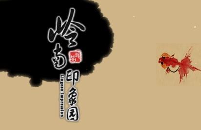 苏州印象手绘黑白海报