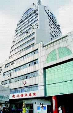 武汉博大男科医院 搜狗百科