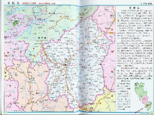 五峰县湾潭镇交通地图