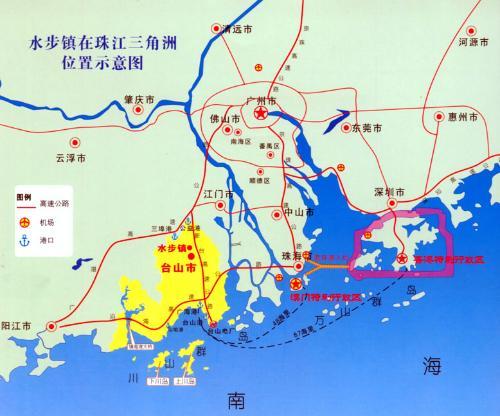 台山市水步镇