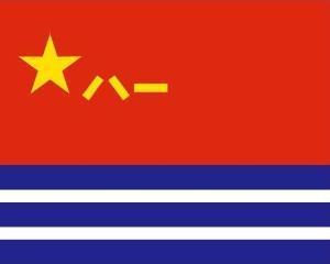 中国人民解放军军衔等级