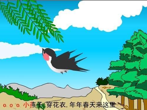 小燕子儿歌视频下载_儿歌视频大全免费下载; 小燕子;; 小燕子-儿歌