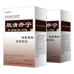用于疥疮,疥疮结节症状皮肤抑菌止痒