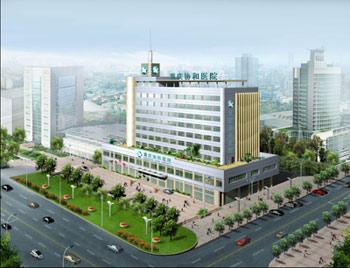 重庆协和医院泌尿外科诊疗中心