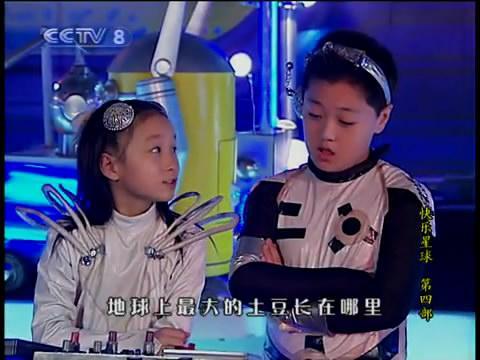 作品:儿童剧《快乐星球3》