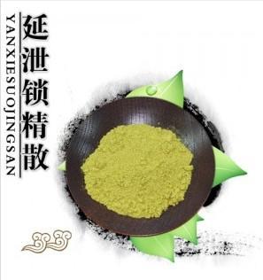 肉桂,木鳖子