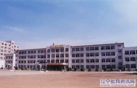 锦州第八高中搬迁中学教案图片的诞生历史马克思主义图片