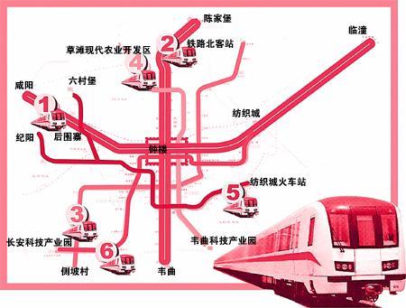 西安地铁设计图展示
