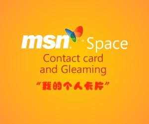 msn spaces member: