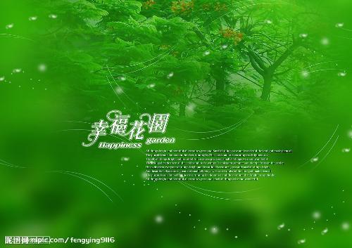 背景 壁纸 绿色 绿叶 树叶