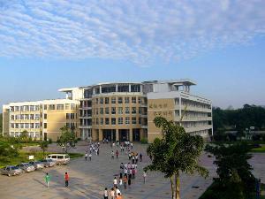 首都师范大学附属桂林实验中学