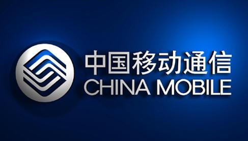 中国移动通信集团北京有限公司