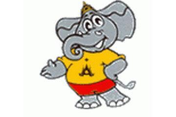 """94年广岛亚运会吉祥物普普和库库,构成亚运会标志的 """" h """" 字型的"""