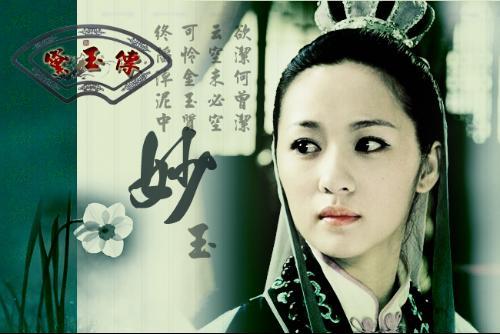 qq麦考林购物网_张佳莹 - 搜狗百科