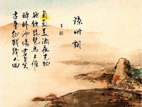 古诗词赏析 - 搜搜百科图片