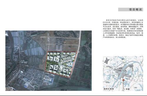 武汉创意天地图片