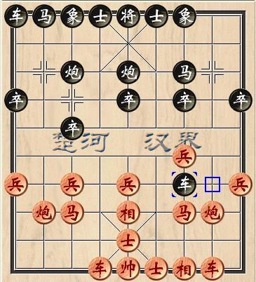 小学生的棋盘怎么画_象棋仕图片_象棋仕图片分享