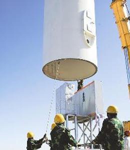 山西格盟国际能源有限公司