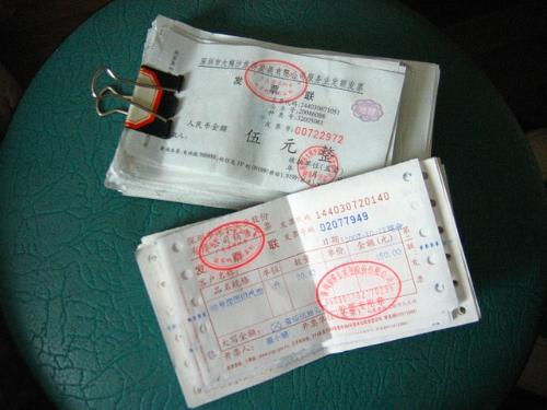 增值税专用发票,普通发票使用完后
