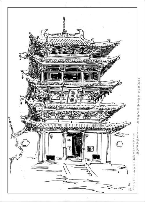 中国最美公路手绘图片