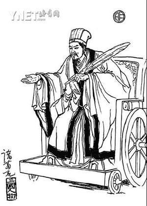 诸葛亮便提高刘备身价