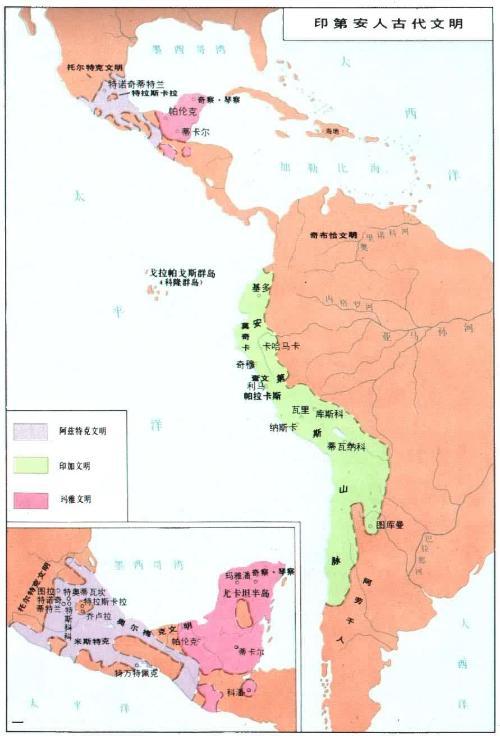 拉丁美洲 各国地图