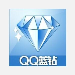 qq蓝钻图标图片_