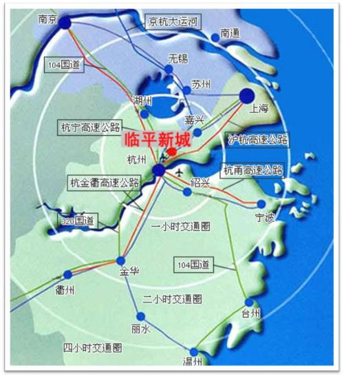 臨平新城圖片
