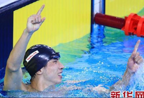 韩国男生游泳头像